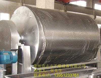 滚筒刮板干燥机销售商-专业HG滚筒刮板干燥机推荐