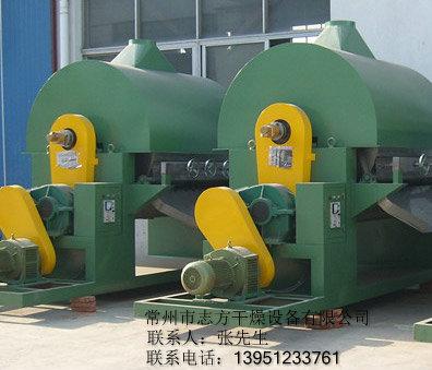 【厂家推荐】质量良好的HG滚筒刮板干燥机动态-染料滚筒刮板干燥机销售商