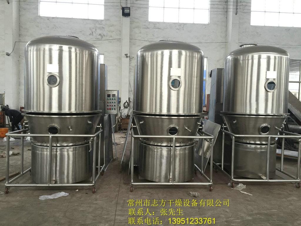 志方高效沸腾干燥机供应商 好用的GFG高效沸腾干燥机志方干燥设备供应