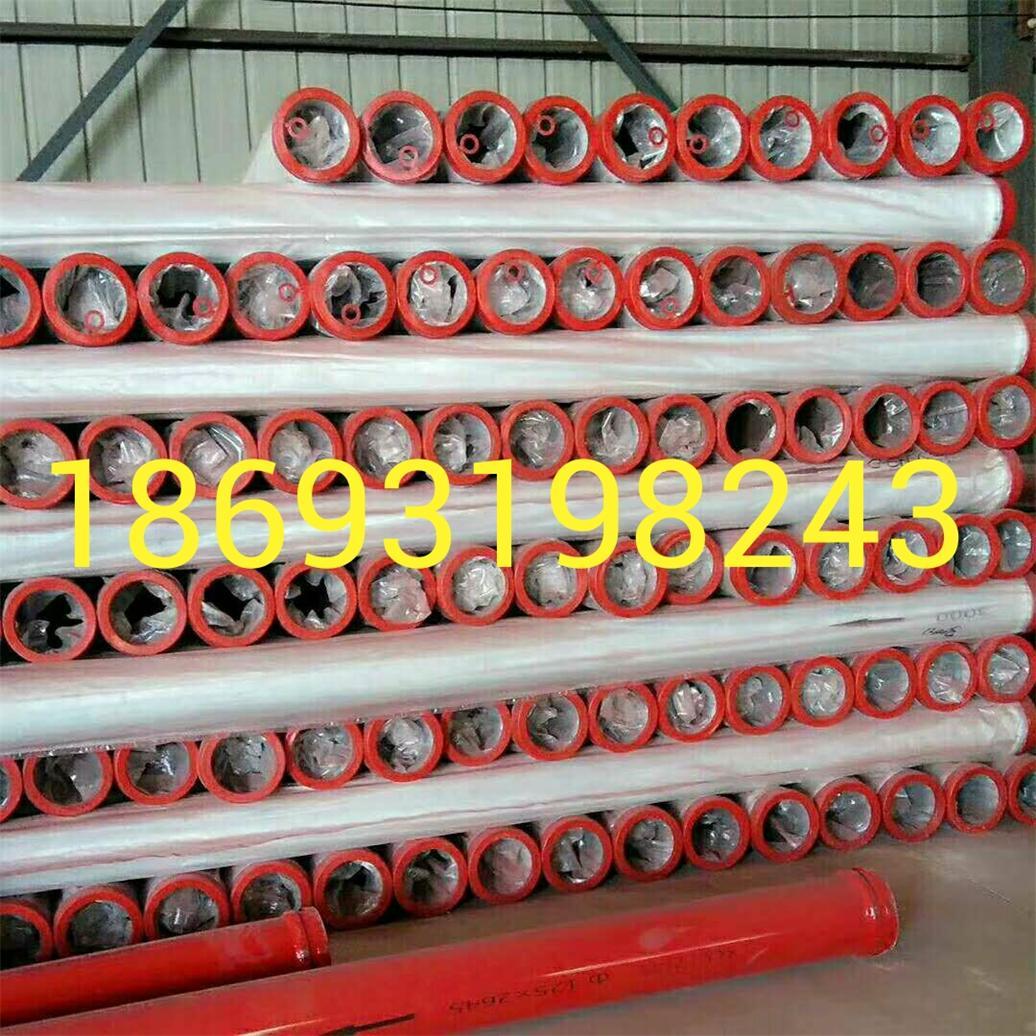 兰州鹏伟砼泵管件专业供应泵管,好用的混凝土泵管