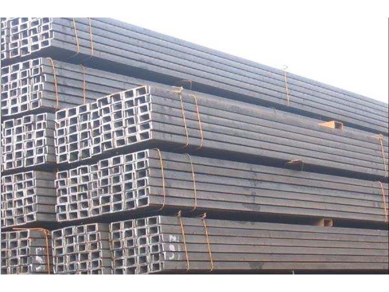 临夏槽钢厂家-甘肃具有口碑的槽钢厂家