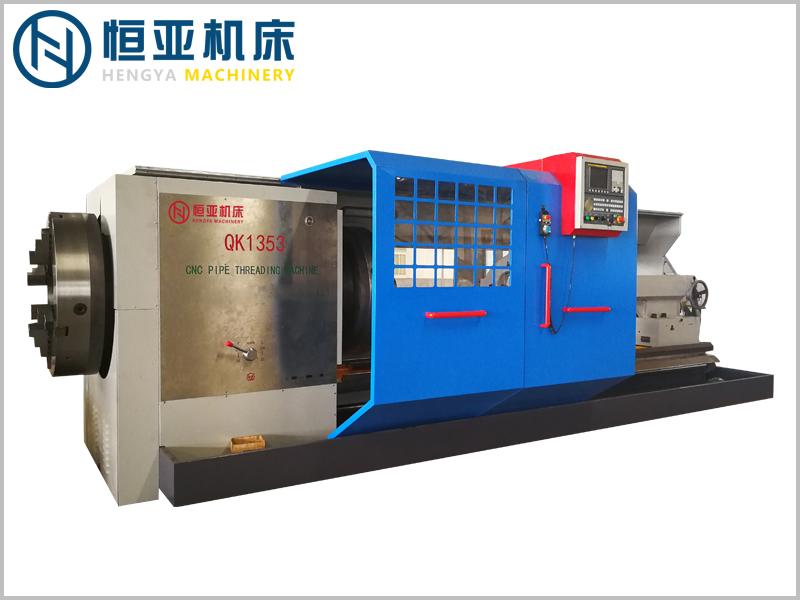 临沂管子螺纹车床生产厂家-山东有品质的QK1353数控管子螺纹车床供应商是哪家