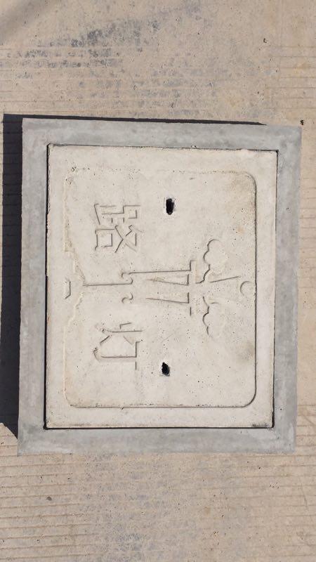 兰州华信铸造可靠的路灯井盖销售商 兰州路灯井盖批发