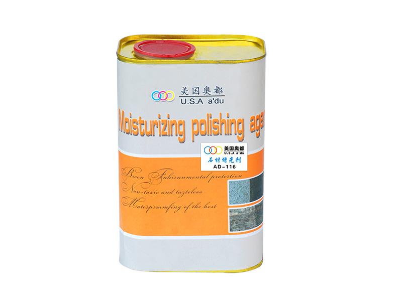龙岩石材润色剂厂家供应_奥都石材护理实惠的石材润色剂批发