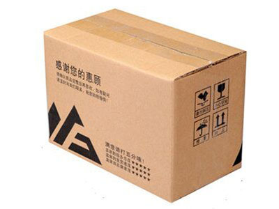 福建紙盒廠商-廈門内盒