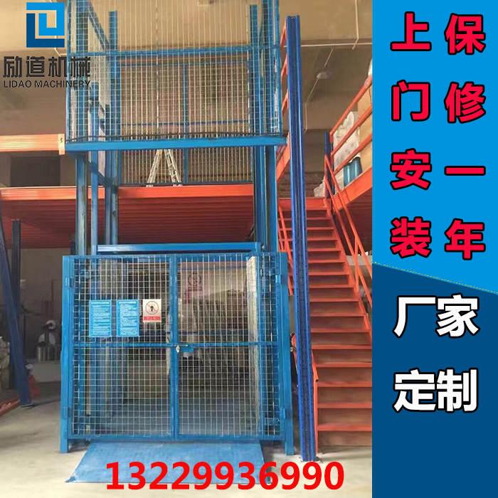 高质量的液压货梯-专业的货梯品牌推荐