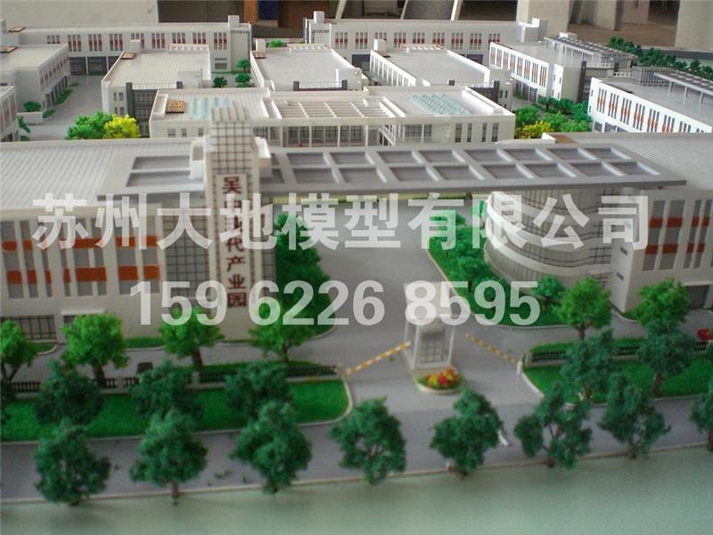 大地模型设计制作专业制作厂房模型-厂房模型设计