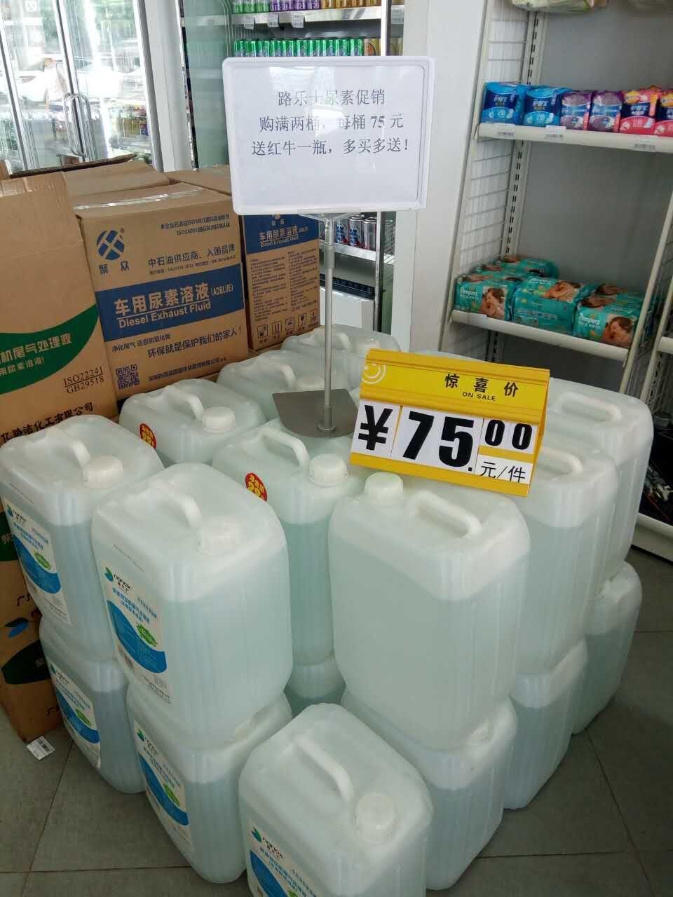 優質車用尿素水價格-大量供應優惠的車用尿素