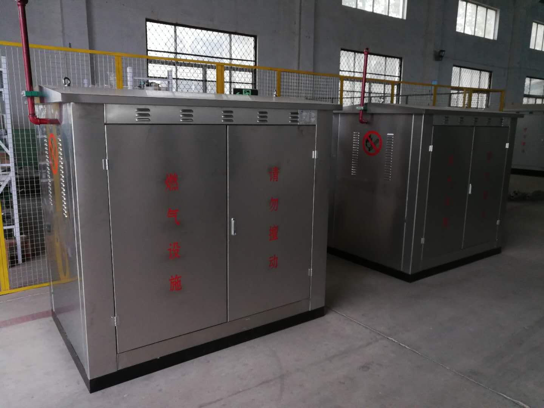 煤改气设备-潍坊哪里有供应耐用的燃气调压箱