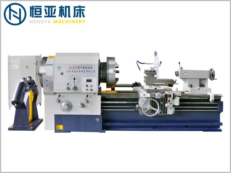 新余大孔车床价格-专业的Q1325管子螺纹车床厂家推荐