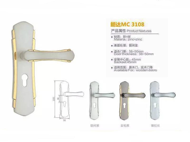品质可靠的欧式门锁当选朗达五金,南京拉手厂家
