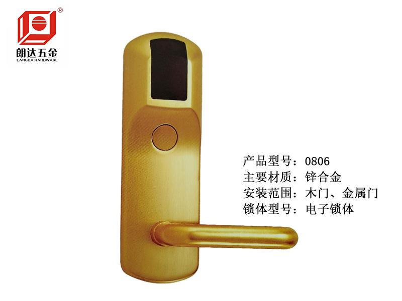 北京合页价格-哪里有供应专业的欧式门锁