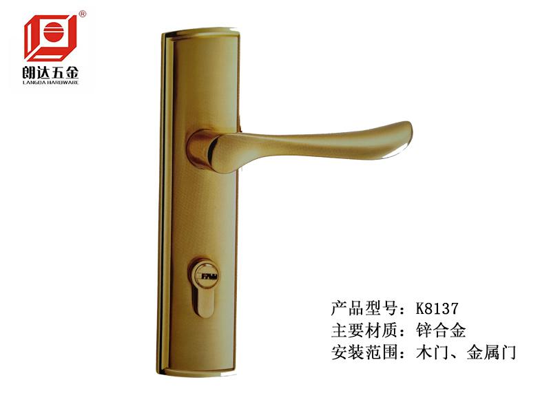 河北欧式门锁-供应临沂优惠的欧式门锁