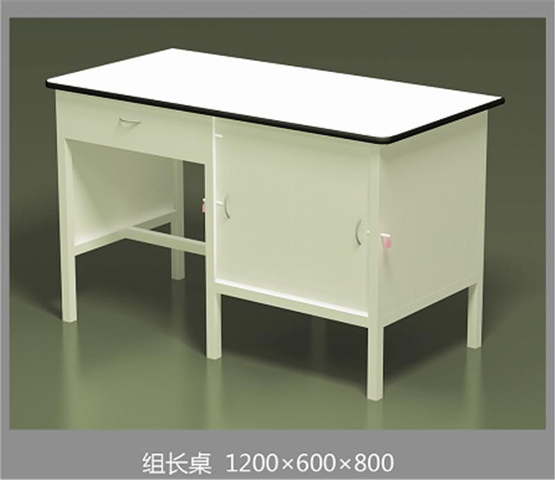 三明组长桌-高性价组长桌供销