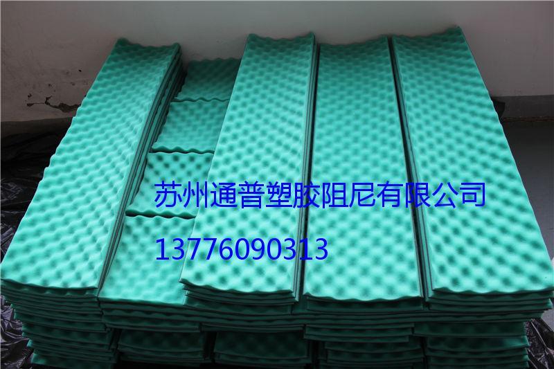 通普塑胶专业供应阻燃吸音棉 浙江阻燃吸音棉