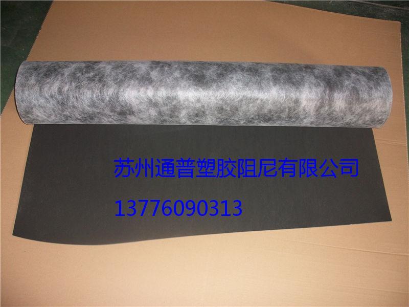 海南橡胶减震垫|通普塑胶供应专业隔音毡