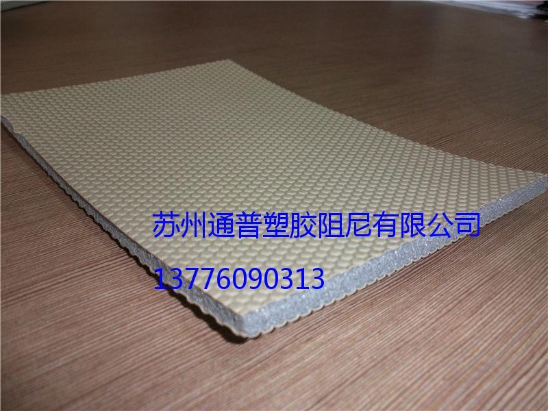 优良的吸音棉就在通普塑胶 苏州聚酯纤维吸音棉规格