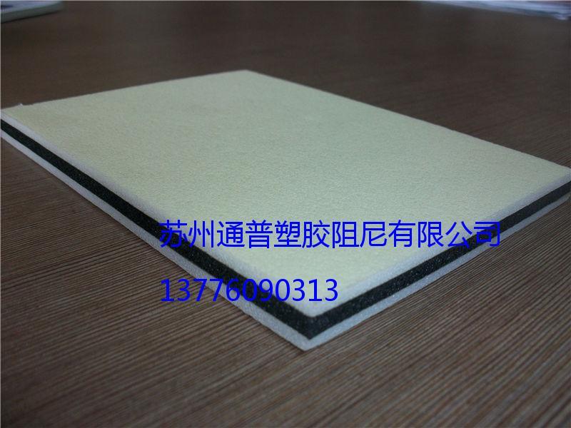 可信赖的吸音棉品牌介绍     江苏聚酯纤维吸音棉价格