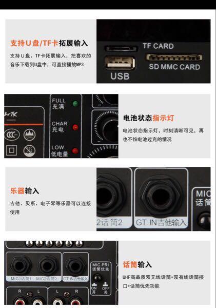 选购山水SG3手拉式音响音箱就到华艺视听-山水音响低价批发