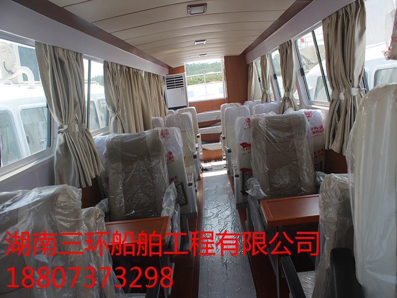湖南三环-选实惠的旅游客船就到湖南三环船舶