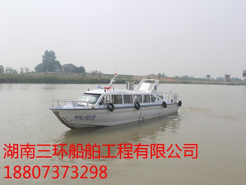小型游艇价格_诚挚推荐有品质的小型游艇