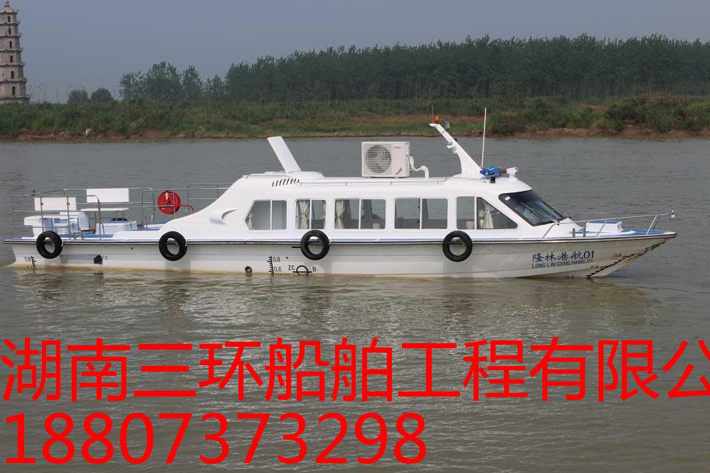 商务艇价格|供应高质量的G1200C商务艇