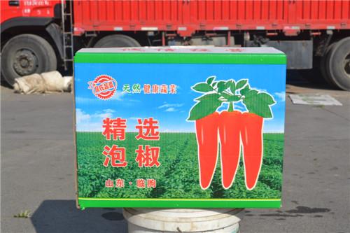 个性蔬菜纸箱订做-潍坊西红柿专用箱哪家好