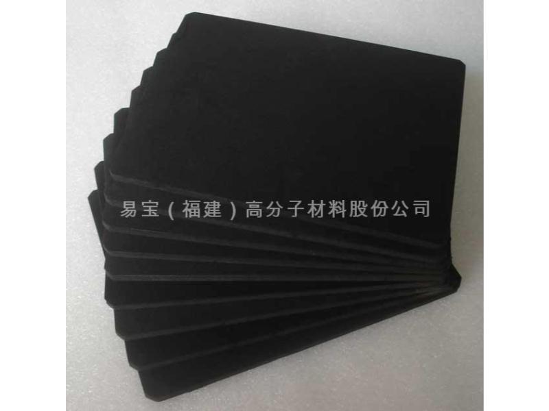 防震EVA泡棉供应|环保EVA泡棉价格【易宝高分子】