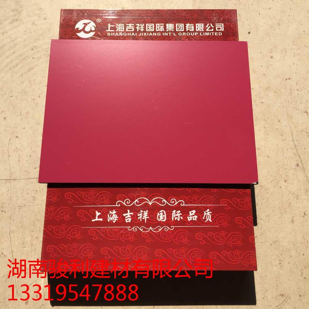 哪里买质量硬的上海吉祥铝塑板,外墙铝塑板报价