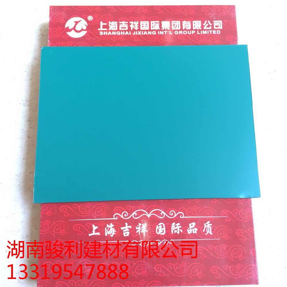 为您推荐湖南骏利建材品质好的上海吉祥铝塑板-复合铝塑板