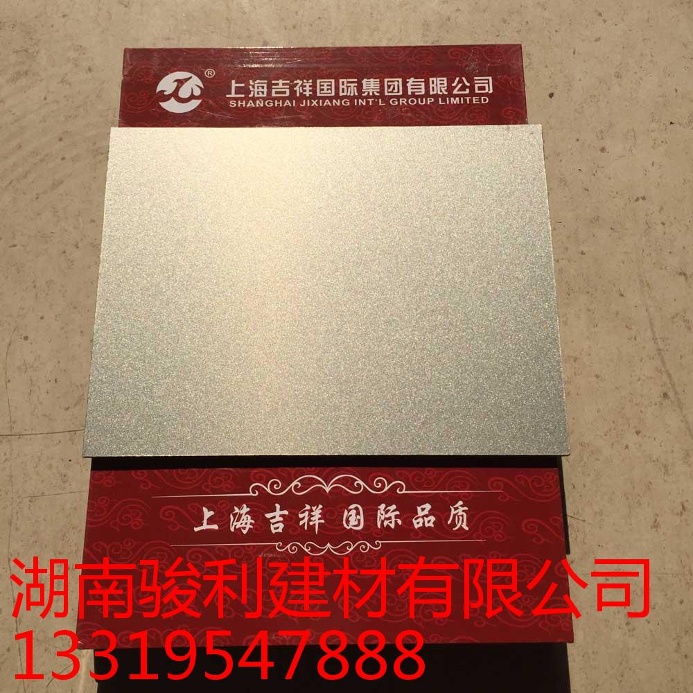 价格适中的上海吉祥铝塑板是由湖南骏利建材提供 |代理铝塑板批发