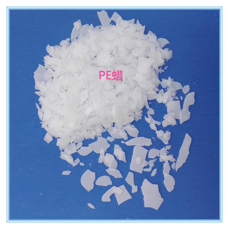 氧化聚乙烯蜡供应商,孚美科技供应新品氧化聚乙烯蜡