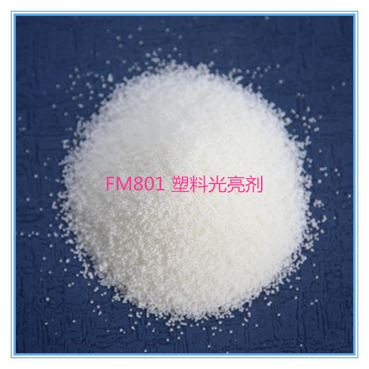 宜春價位合理的塑料光亮劑批發,高硬度聚乙烯蠟