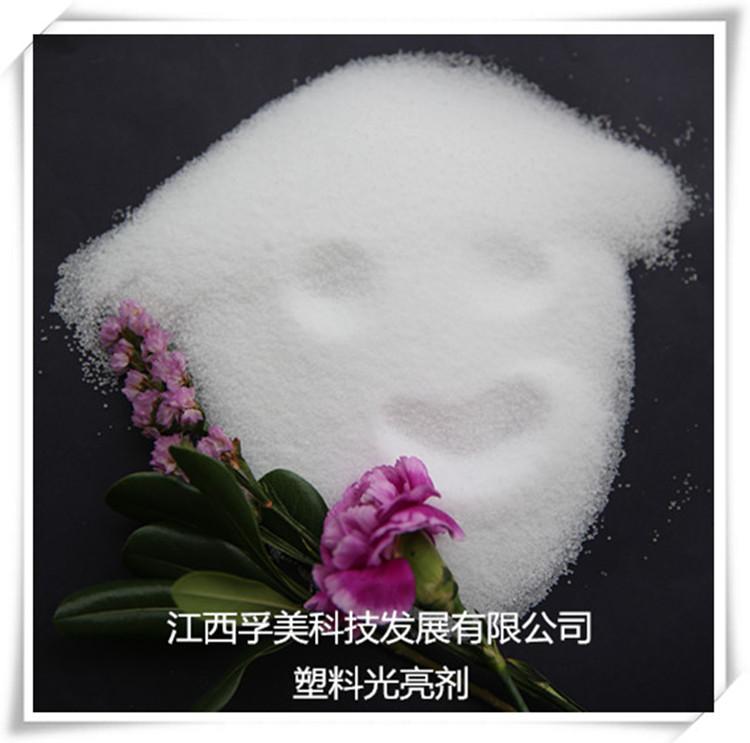 江西实惠的微粉蜡品牌 批销微粉蜡