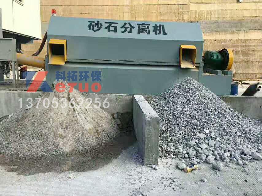 沙石分离机,沙石分离机厂家,沙石分离设备▁青州科拓机械设备
