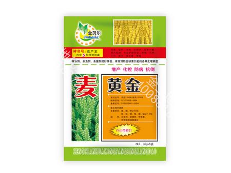 小麦增产肥价格-潍坊优良的小麦增产肥哪有卖