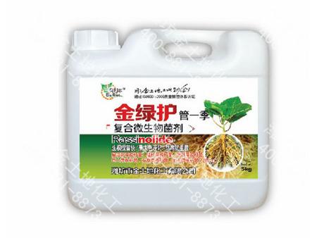 有機生物菌肥-山東哪里供應的優良,有機生物菌肥