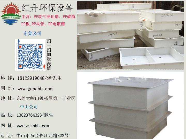 红升环保专业供应废气处理设备-陈江废气处理设备公司