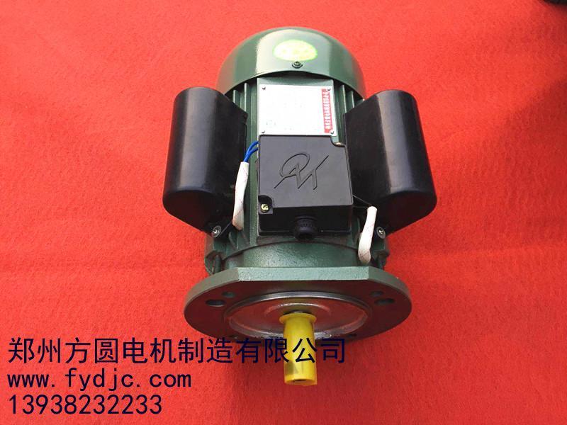 选购好用的大马力单相双值电容异步电动机就选方圆电机 电动机