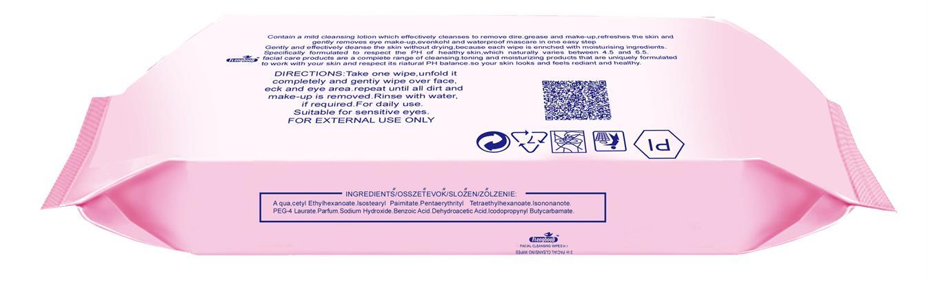 哪里能买到具有口碑的恒保利湿纸巾-中国湿纸巾制造商