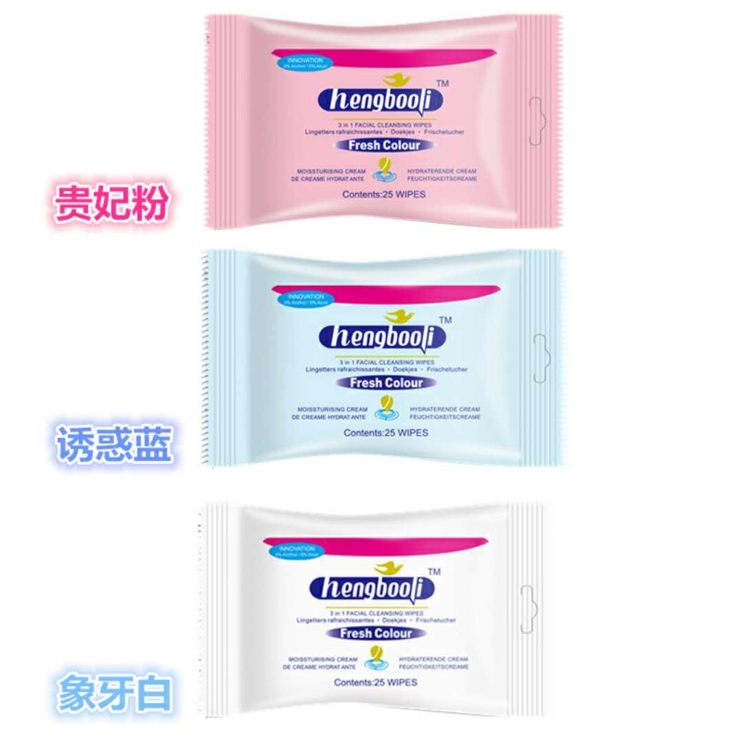 湿纸巾制造商代理商 泉州高品质恒保利湿纸巾推荐