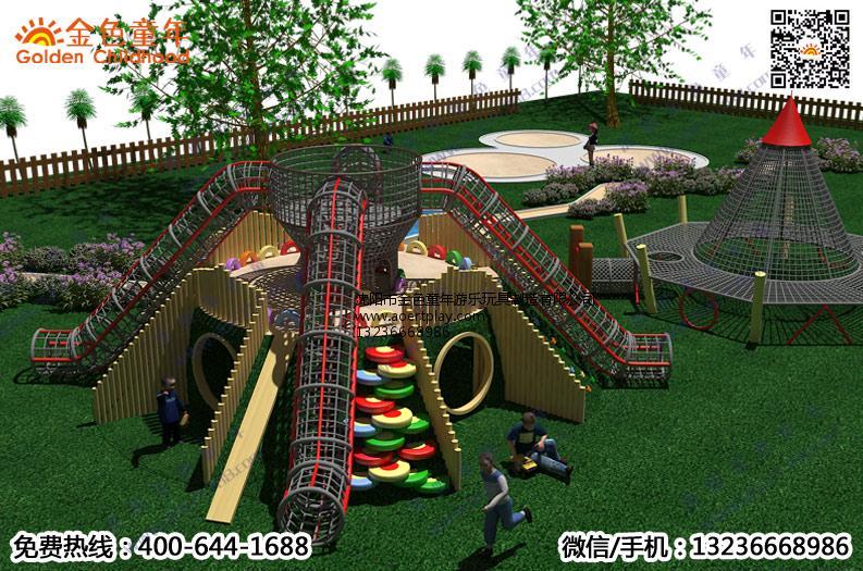 [沈阳金色童年游乐玩具]儿童拓展设备品质优良,儿童拓展设备价格