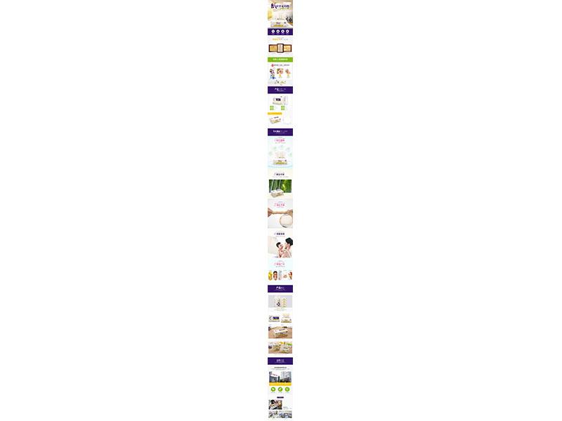 南平湿纸巾-泉州实用的湿纸巾推荐