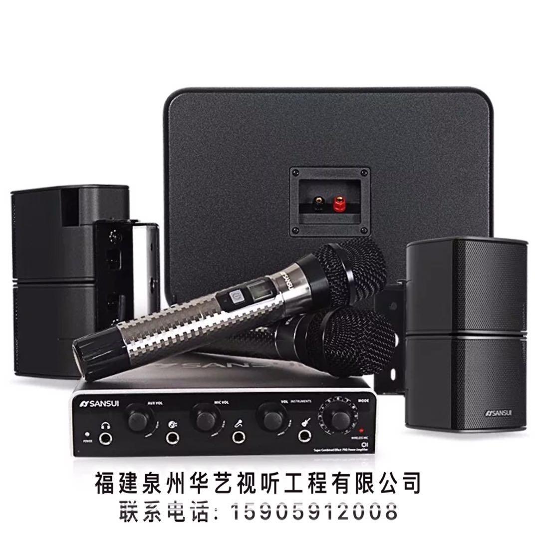 泉州价格超值的山水Q1超级音响家庭影院音箱供销_山水Q1超级音响家庭影院音箱代理商