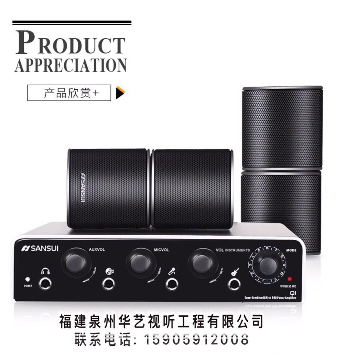 福建泉州山水Q1音箱价格,力荐华艺视听超值的山水Q1超级音响家庭影院音箱