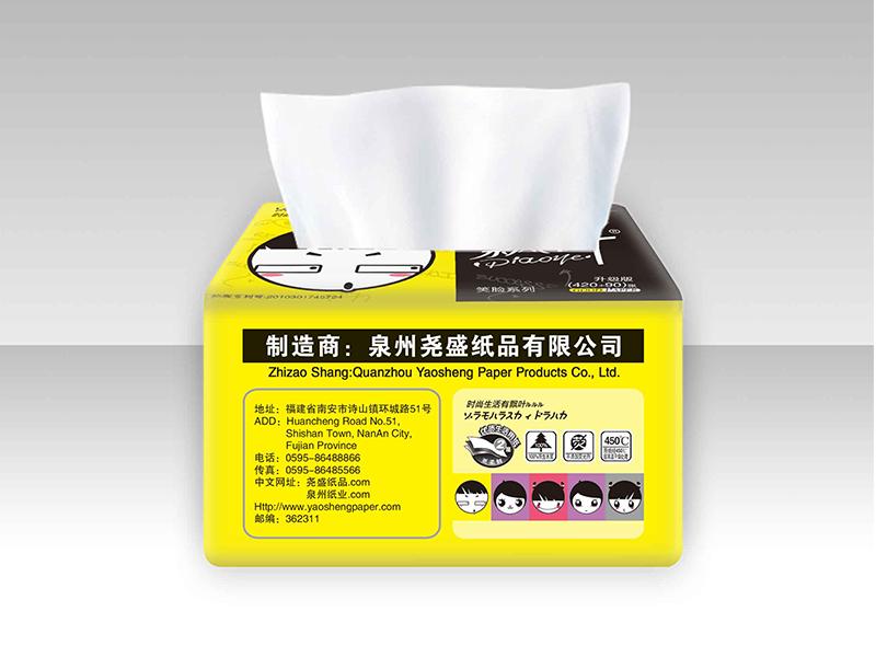 广告盒抽纸UEO|泉州好用的广告盒抽纸批售