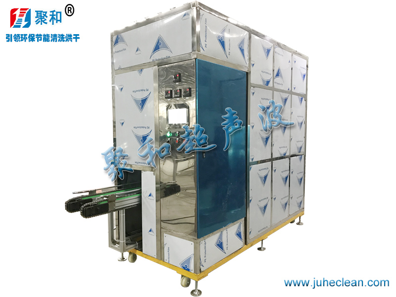 耐用的械臂式全自动电子电器元器件超声波清洗设备供应