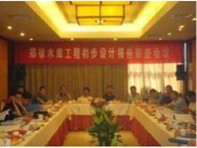汉中可行性研究报告公司 【西安】专业的项目建议书咨询