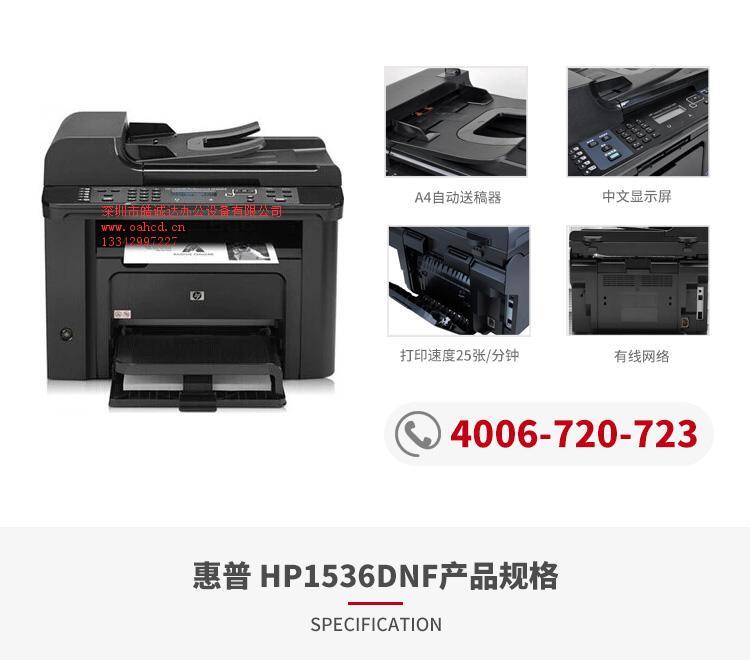 盐田打印机出租 皓诚达办公设备提供专业的多功能彩色打印机出租租赁