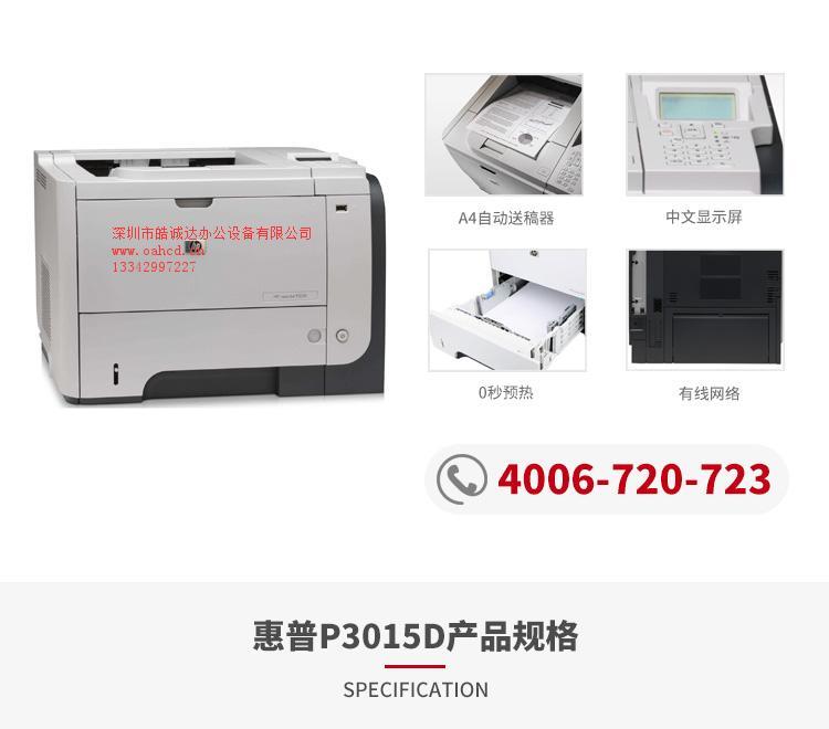 深圳多功能彩色打印机出租租赁价格_打印机出租找哪家